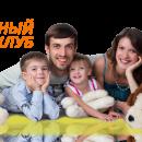 Семейный клуб slide3