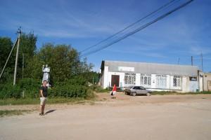 Суворовское магазин