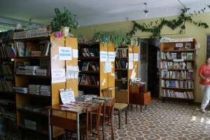 Сырьяны библиотека