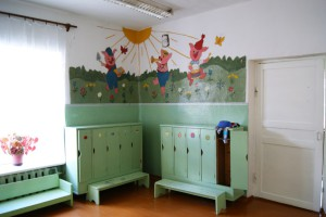 Сырьяны детский сад 5