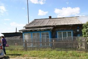 Сырьяны дом на продажу