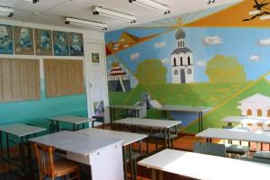 Сырьяны школа класс 2