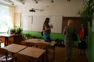 Сырьяны школа класс 3