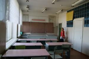 Сырьяны школа класс