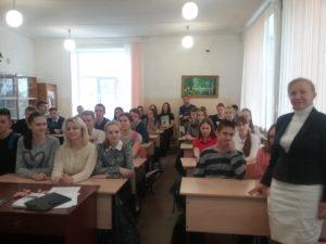 tsentr-moya-semya-kirov-lektsiya-pak-v-bh-shkole