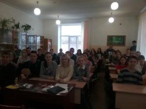 tsentr-moya-semya-kirov-lektsiya-pak-v-shkole-bh