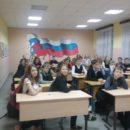 2016-11-21_lektsiya-v-shkole-slobodskoy
