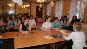2017-01-lektsiya-gruppa-1-tsentra-moya-semya-kirov