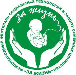 logotip-festivalya