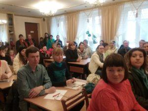 20170509-tsentr-moya-semya-kirov-lektsiya-klub-1