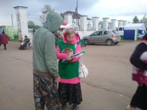 20170606-tsentr-moya-semya-kirov-vkh-2
