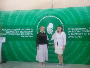 2017-08-cklad-tsentr-zashhityi-materinstva-i-detstva-moya-semya-kirov-festival-2