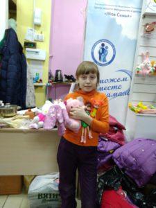 Центр Центр Моя семья Киров