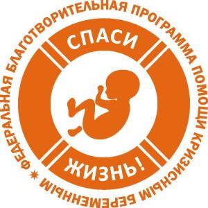 Logo_PAK