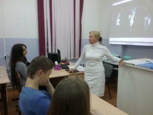 2016-10-27-lektsiya-pak-slobodskoy-pedagogtcheskiy-kolledzh-1