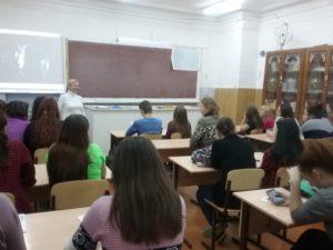 2016-10-27-lektsiya-pak-slobodskoy-pedagogtcheskiy-kolledzh-3