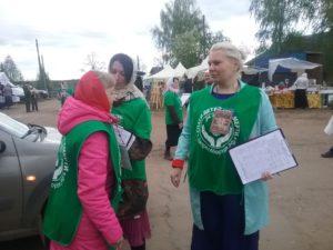 20170606-tsentr-moya-semya-kirov-vkh-4