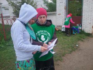 20170606-tsentr-moya-semya-kirov-vkh-6