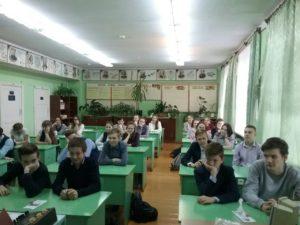 2017-10-tsentr-moya-semya-kirov-lektsiya-pa-2