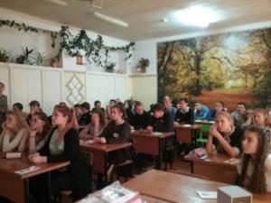 2017-10-tsentr-moya-semya-kirov-lektsiya-pa-9