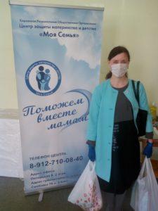 Центр Моя семья Киров